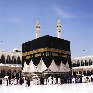 Al-Hamd Haj & Umrah Tours, Mumbai, India, Makkah, Madina
